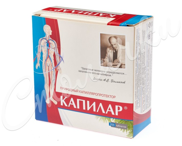 Капилар таблетки 250мг №200 купить в Москве по цене от 608 рублей