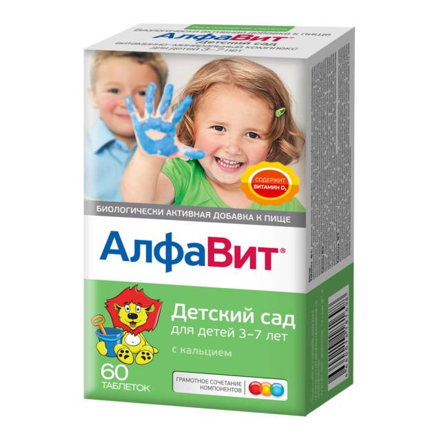 Алфавит Детский сад таблетки жевательные №60 купить в Москве по цене от 407 рублей