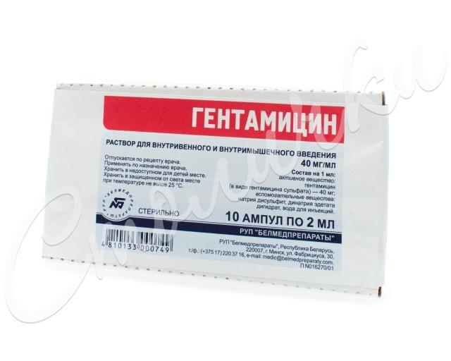 уколы гентамицин на простатит