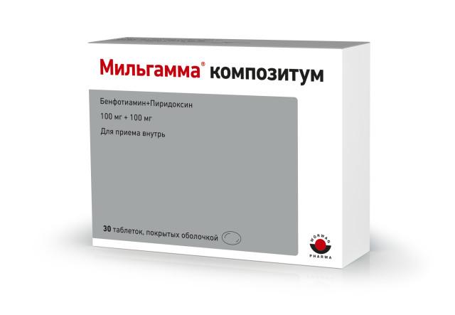Мильгамма композитум таблетки п.о №30 купить в Москве по цене от 726 рублей