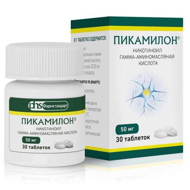 Пикамилон ФСТ таблетки 50мг №30 купить в Москве по цене от 95 рублей