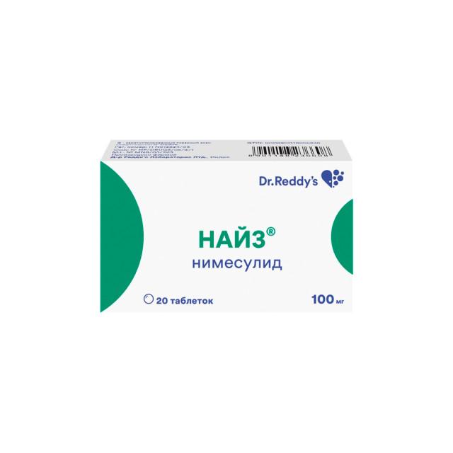 Найз таблетки 100мг №20 купить в Москве по цене от 212 рублей