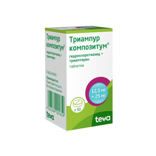 Триампур композитум таблетки №50 купить в Москве по цене от 351 рублей
