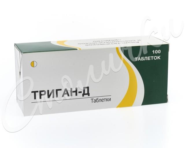 Триган-Д таблетки 500мг №100 купить в Москве по цене от 377 рублей