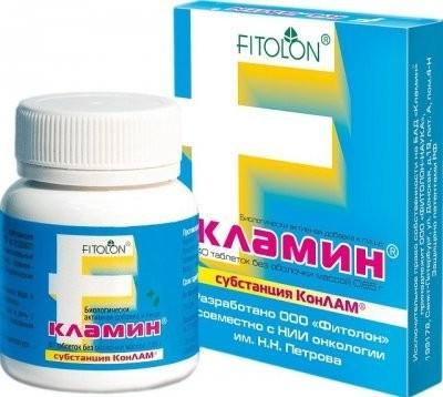 Кламин таблетки 650мг №80 купить в Москве по цене от 458 рублей