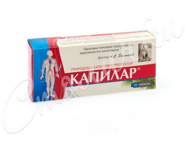 Капилар таблетки 250мг №50 купить в Москве по цене от 203 рублей
