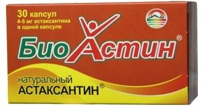 Астин Био (Астаксантин) капсулы №30 купить в Москве по цене от 728 рублей