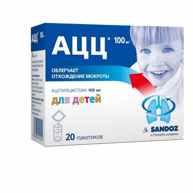 АЦЦ 100 порошок для приготовления раствора внутрь Апельсин для детей 3г №20 купить в Москве по цене от 132.5 рублей