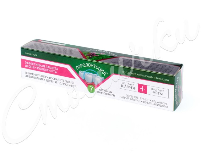 Пародонтоцид зубная паста 50мл купить в Москве по цене от 129 рублей