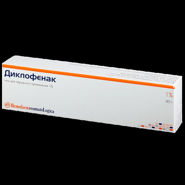 Диклофенак Хемофарм гель 1% 40г купить в Москве по цене от 117 рублей