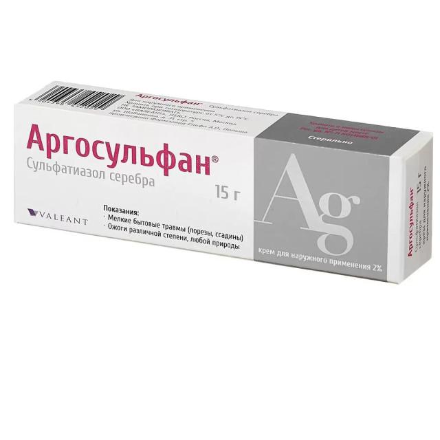 Аргосульфан крем 2% 15г купить в Москве по цене от 425 рублей