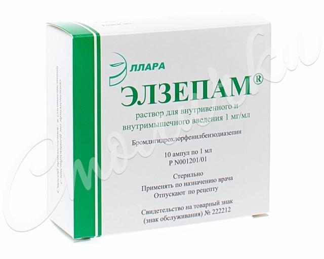 ПКУ Элзепам раствор внутривенно и внутримышечно 0,1 % 1мл №10 купить в Москве по цене от 0 рублей