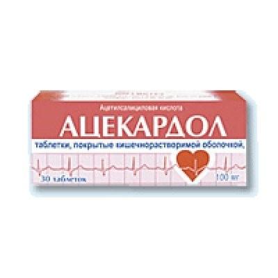 Ацекардол таблетки п.о 100мг №30 купить в Москве по цене от 25.2 рублей