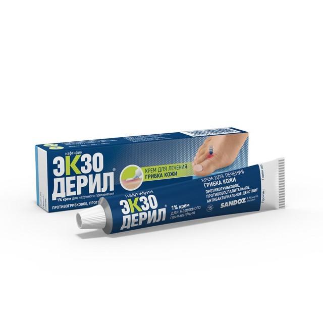 Экзодерил крем 1% 15г купить в Москве по цене от 499 рублей