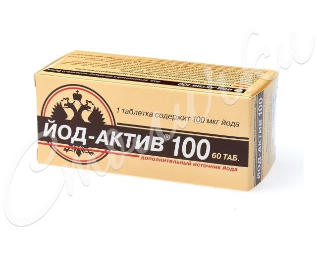 Йод-Актив 100 таблетки №60 купить в Москве по цене от 138 рублей