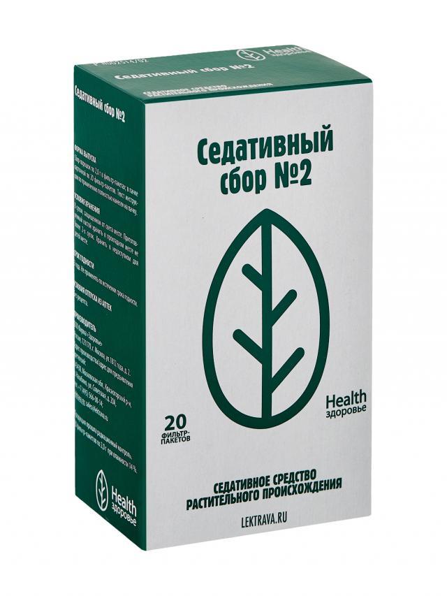 Сбор седативный №2 Здоровье 2г №20 купить в Москве по цене от 60 рублей