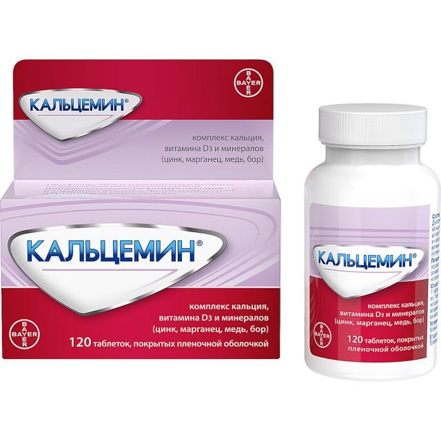Кальцемин таблетки п.о №120 купить в Москве по цене от 760 рублей