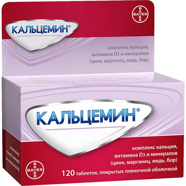 Кальцемин таблетки п.о №120 купить в Москве по цене от 783 рублей