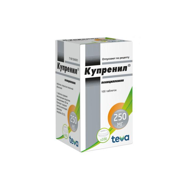 Купренил таблетки п.о 250мг №100 купить в Москве по цене от 4086 рублей