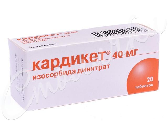 Кардикет таблетки пролонг. 40мг №20 купить в Москве по цене от 98.5 рублей