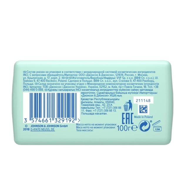 Джонсонс бэби мыло Молоко 100г купить в Москве по цене от 72 рублей