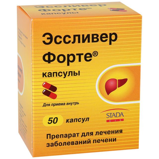 Эссливер форте капсулы №50 купить в Москве по цене от 565 рублей