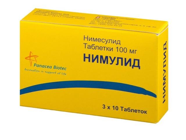 Нимулид таблетки 100мг №30 купить в Москве по цене от 340 рублей