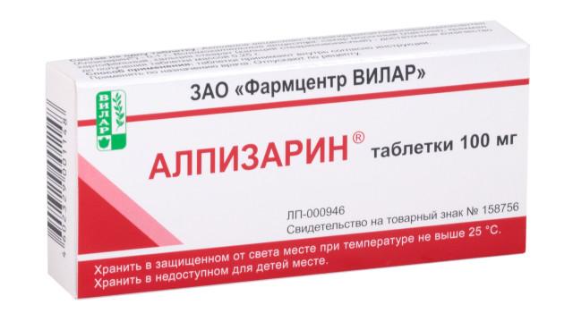 Алпизарин таблетки 100мг №20 купить в Москве по цене от 183 рублей