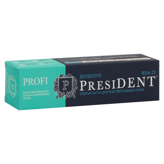 Президент зубная паста Сенситив 50мл купить в Москве по цене от 205 рублей