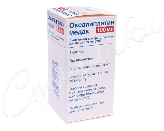 Оксалиплатин Медак лиофилизат для инфузий 100мг фл. №1 купить в Москве по цене от 3144.5 рублей
