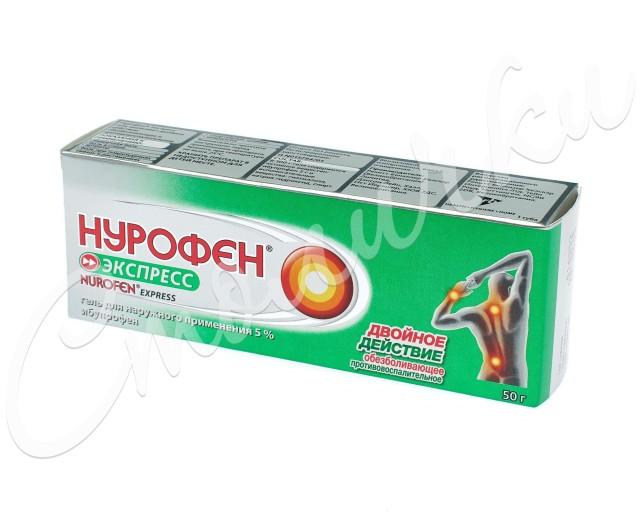 Нурофен Экспресс гель 5% 50г купить в Москве по цене от 141.5 рублей