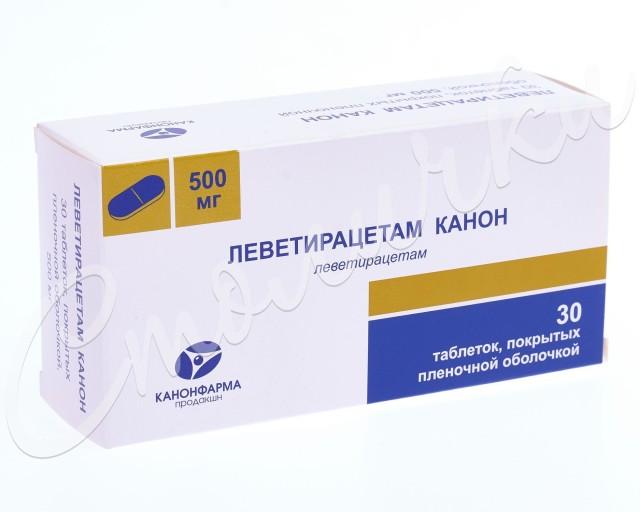 Леветирацетам Канон таблетки 500мг №30 купить в Москве по цене от 591.5 рублей