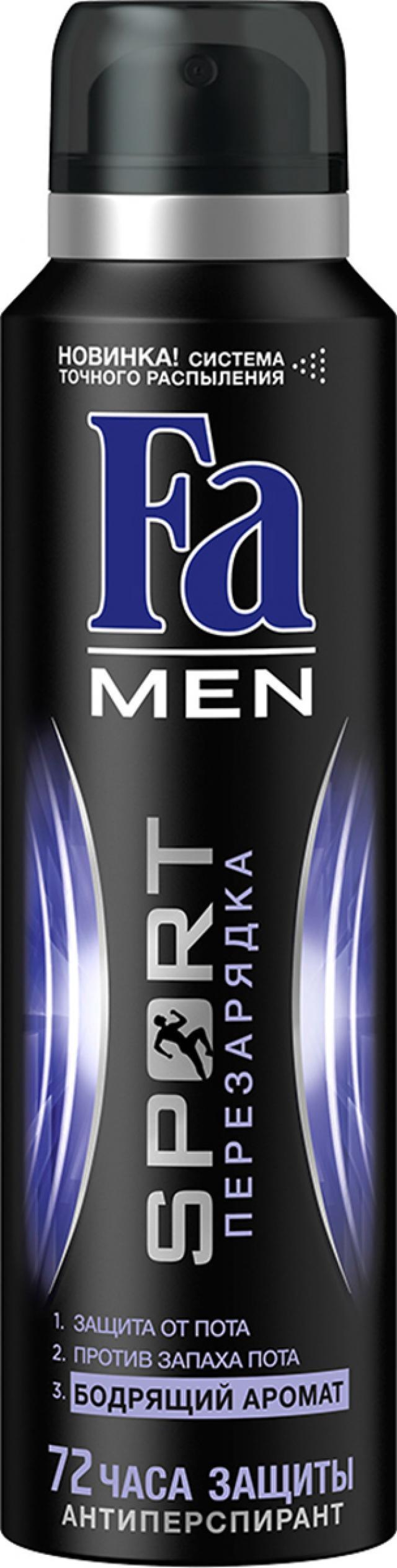 Фа Мен дезодорант-спрей Спорт Перезарядка 150мл купить в Москве по цене от 0 рублей
