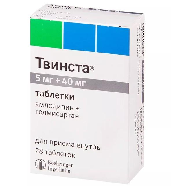 Твинста таблетки 5мг+40мг №28 купить в Москве по цене от 1330 рублей
