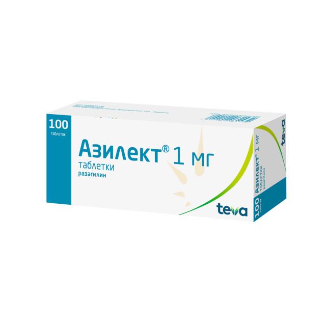 Азилект таблетки 1мг №100 купить в Москве по цене от 17230 рублей