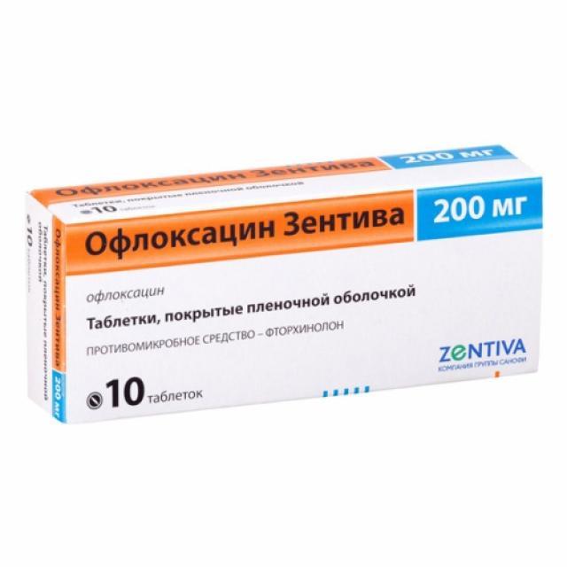Офлоксацин Зентива таблетки 200мг №10 купить в Москве по цене от 162.5 рублей