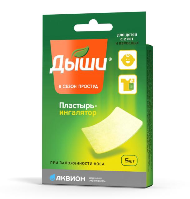Дыши пластырь-ингалятор №5 купить в Москве по цене от 187 рублей