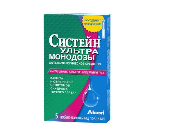 Систейн Ультра капли глазные монодозы 0,7мл №5 купить в Москве по цене от 0 рублей