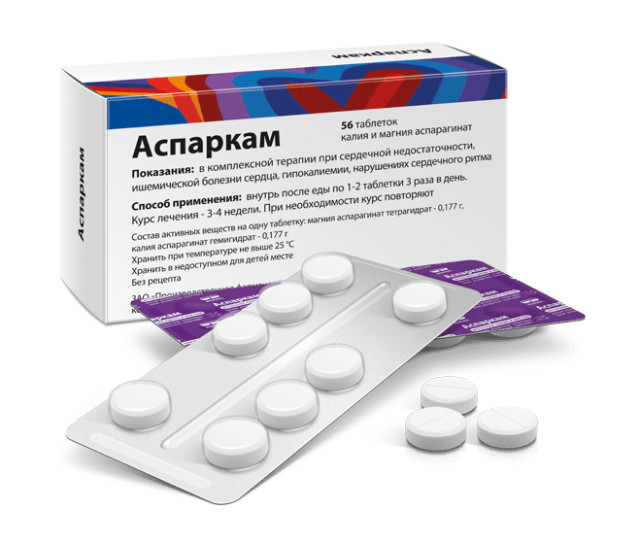 Аспаркам таблетки №56 купить в Москве по цене от 100 рублей
