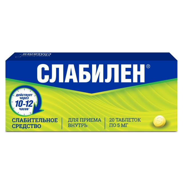 Слабилен таблетки п.о 5мг №20 купить в Москве по цене от 211 рублей