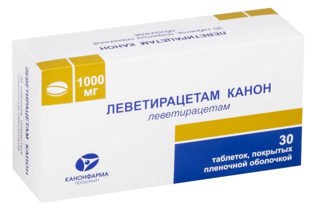 Леветирацетам Канон таблетки 1000мг №30 купить в Москве по цене от 894 рублей