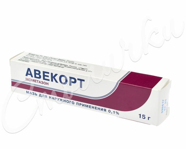 Авекорт мазь 0,1% 15г купить в Москве по цене от 195 рублей