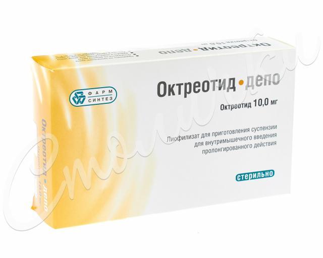Октреотид Депо лиофилизат для приготовления суспензии внутримышечно 10мг фл. №1 купить в Москве по цене от 19907.5 рублей