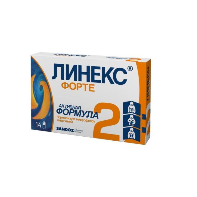 Линекс Форте капсулы №14 купить в Москве по цене от 565 рублей