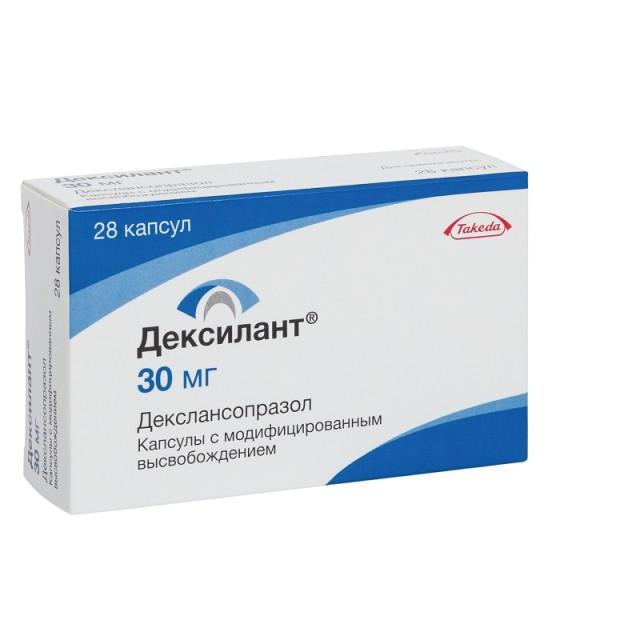 Дексилант капсулы с модиф. высвоб. 30мг №28 купить в Москве по цене от 2260 рублей