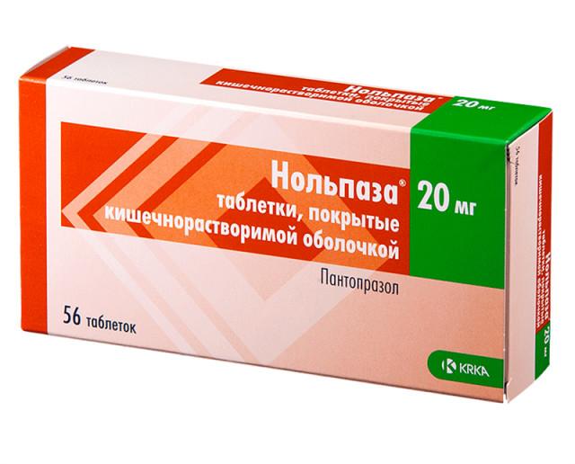 Нольпаза таблетки 20мг №56 купить в Москве по цене от 445 рублей