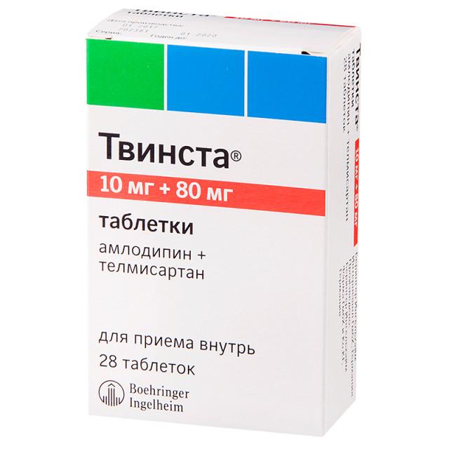 Твинста таблетки 10мг+80мг №28 купить в Москве по цене от 1330 рублей