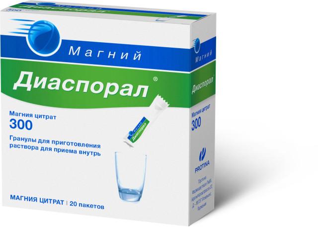 Магний-Диаспорал 300 гранулы для приготовления раствора 5г №20 купить в Москве по цене от 994 рублей