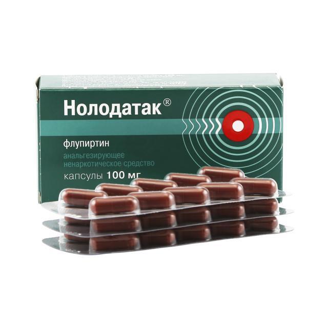 Нолодатак капсулы 100мг №30 купить в Москве по цене от 0 рублей