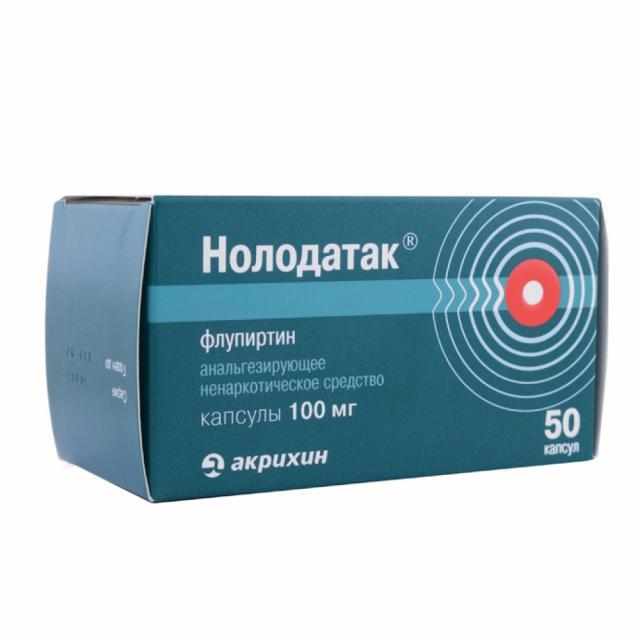 Нолодатак капсулы 100мг №50 купить в Москве по цене от 0 рублей